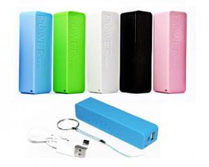 2600Mah Powerbank