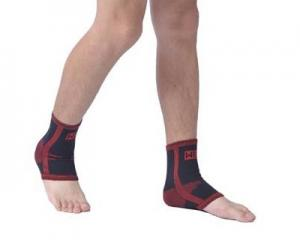 Weibosi Ankle Support